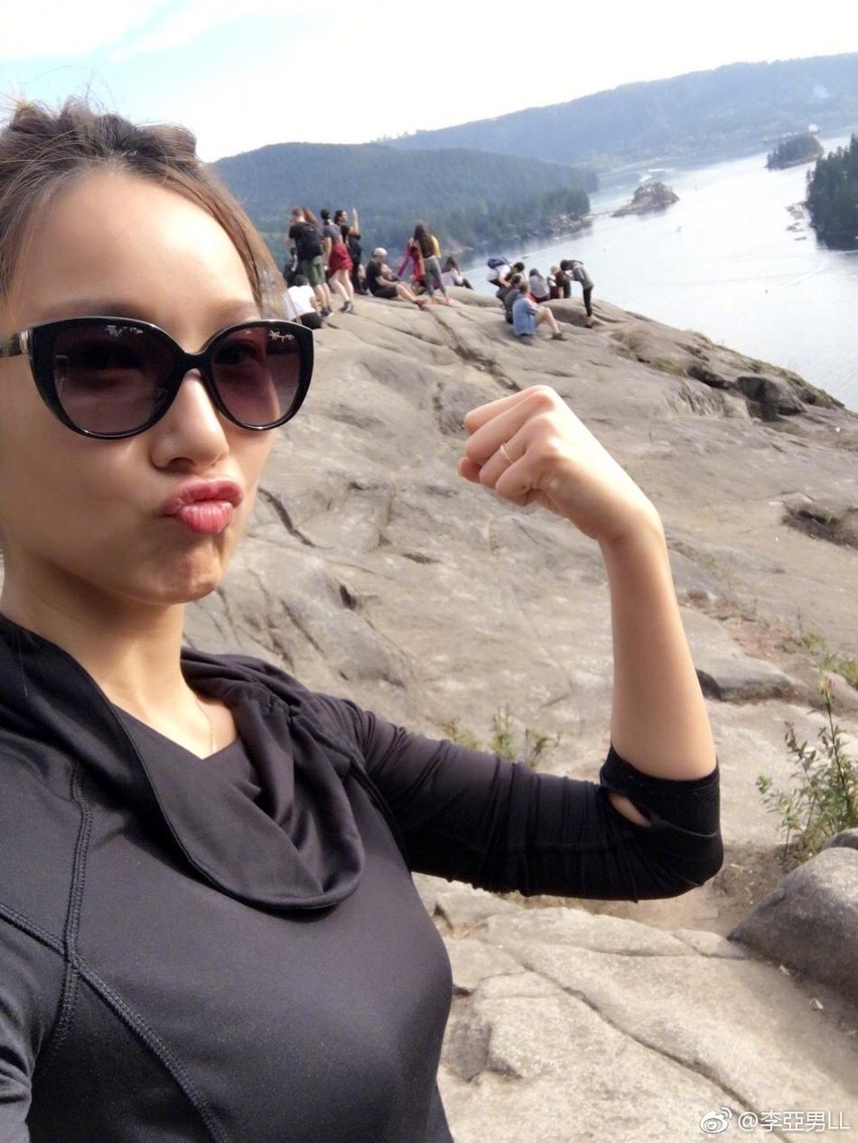 组图 王祖蓝娇妻李亚男登山活力满满 身材匀称大秀长腿