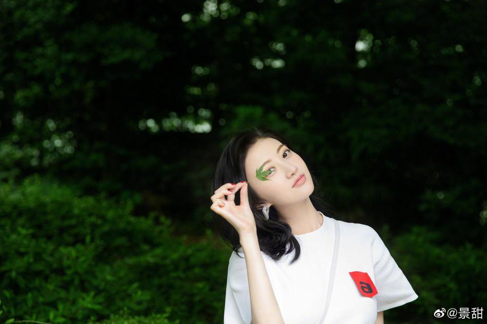 组图:景甜白T恤搭丹宁清爽干净 置身盎然绿意中美得刚刚好