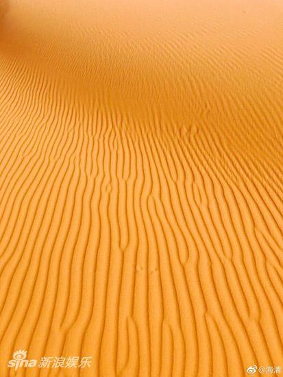 高清套图:海清微博晒照秀沙漠好风光 这些摄影作品你打几分?