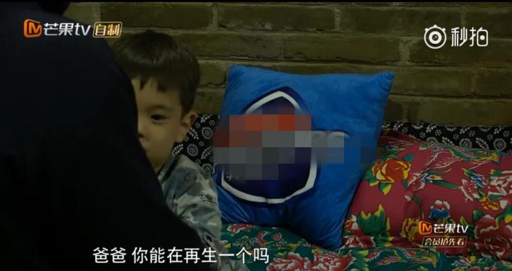 爸爸去哪儿嗯哼说漏嘴有个妹妹 杜江霍思燕有二胎女儿?