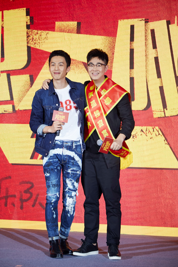 二部喜剧电影《缝纫机乐队》将于9 月30 日全国上映,影片周六在北