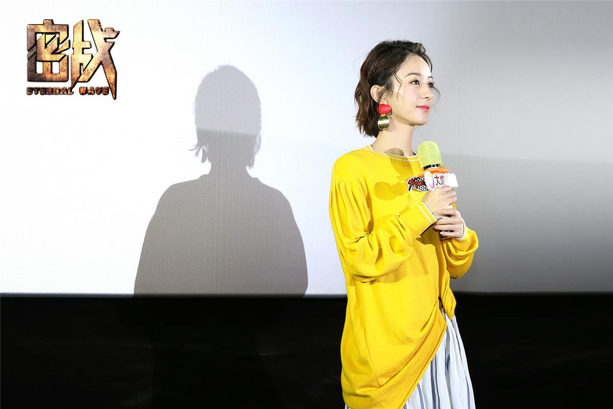 组图 赵丽颖黄衣白裙气质清新美腿抢镜
