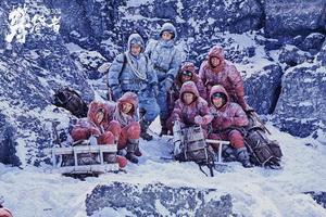 新浪观影团《攀登者》全国十城勇敢者专场抢票