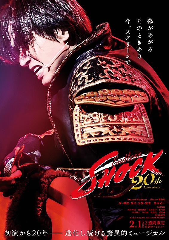 日本票房:《花束般的恋爱》票房超过首映周