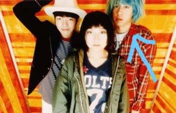 日本乐团吉他手性侵女性被捕 此前曾因性犯罪获刑