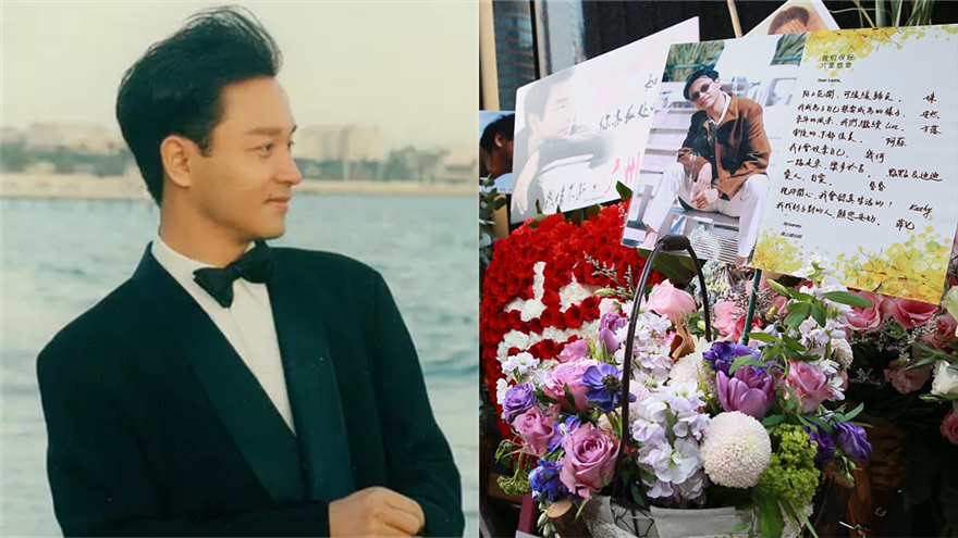 15年依然宠爱张国荣 仍旧清晰地记得他的笑脸