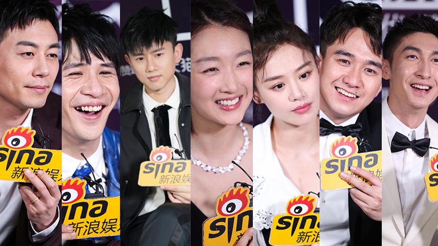 新浪娱乐2018愚人节特别策划:明星愚人节保命指南