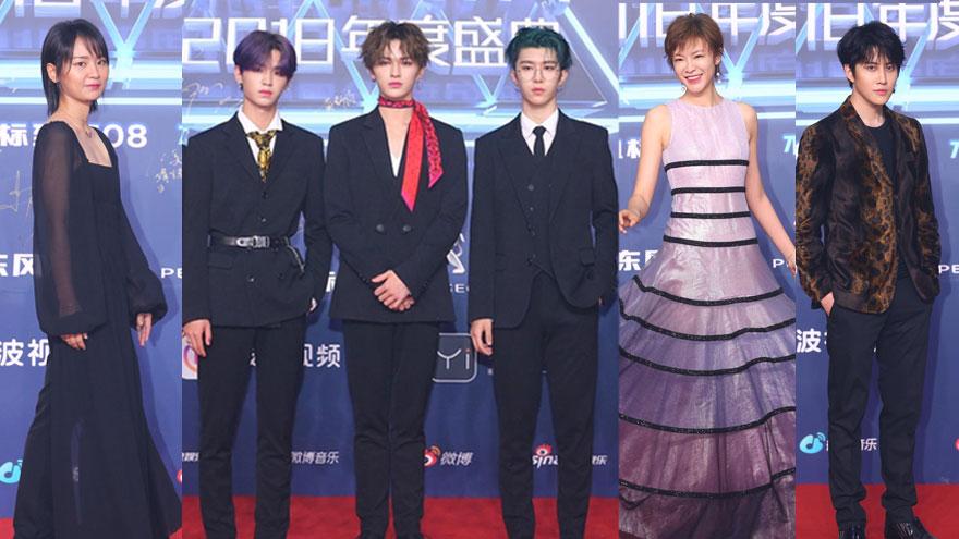 众星亮相亚洲新歌榜红毯 周笔畅露美背乐华七子帅气