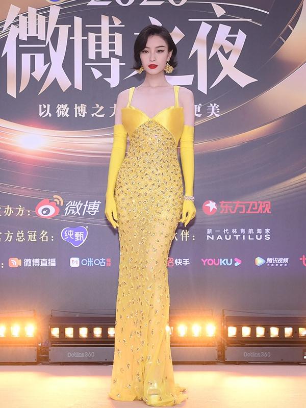 倪妮闪钻黄裙尽显身材