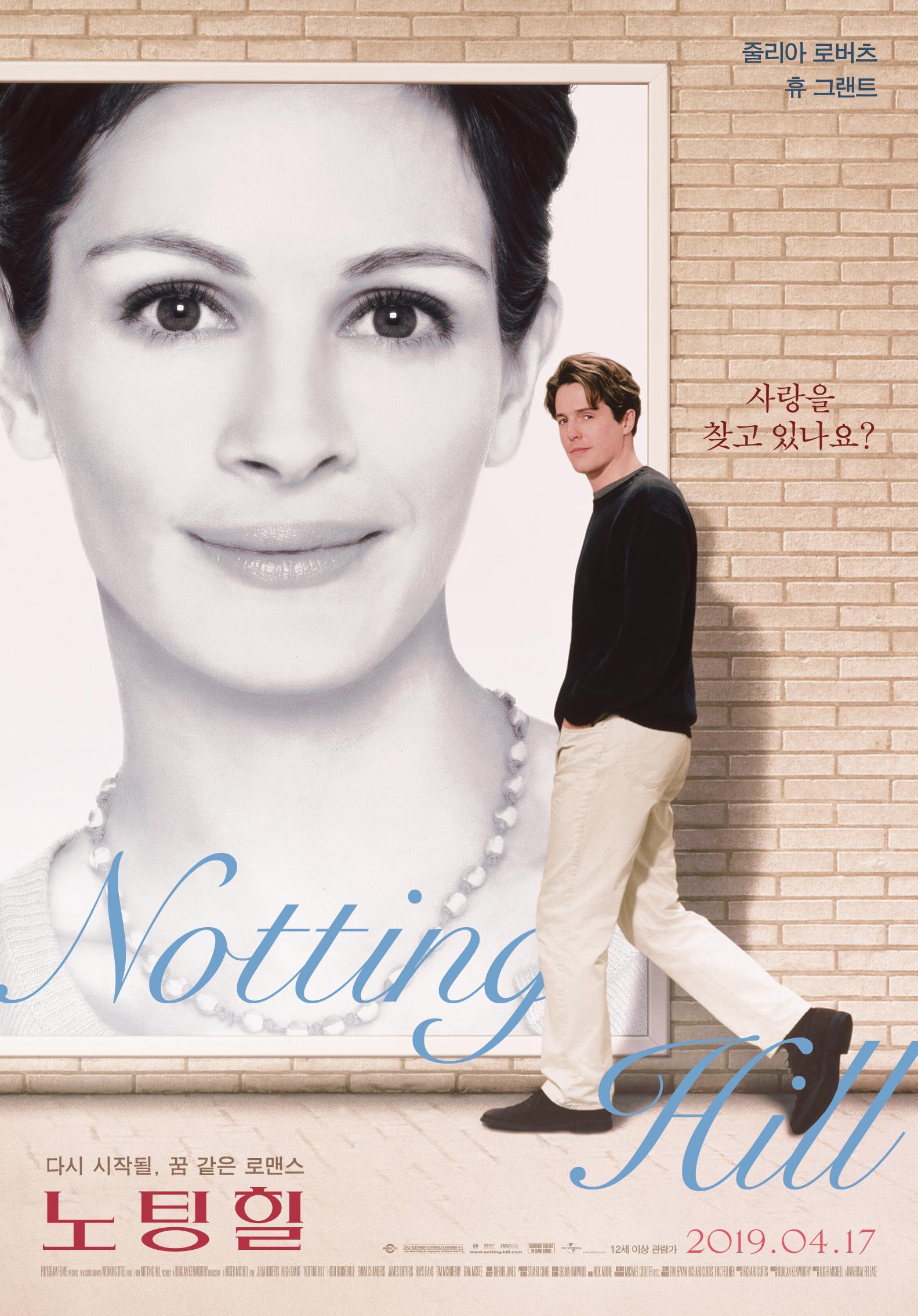 韩影票房:《生日》连冠 《诺丁山》重映上榜