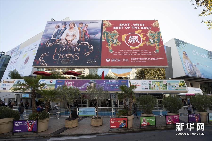 10月15日,法國戛納電影宮懸掛著2019秋季電視節的相關巨幅海報。新華社發(法布里斯·桑佩爾攝)