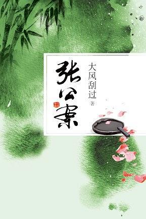 """9月网络大电影备案:4部""""叶问""""3部""""西游"""""""