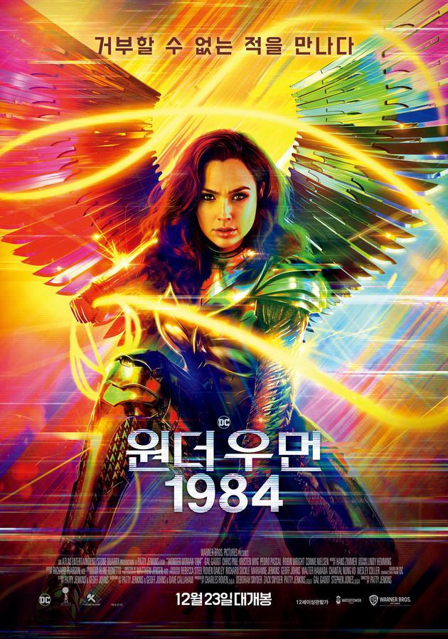 韩影票房:《神奇女侠》四连冠 唯一观众过万人