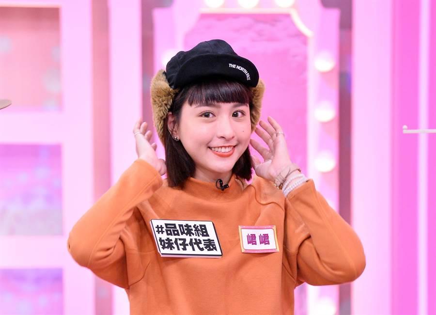 黄鸿升女友峮峮复工录电视节目 满脸灿笑惹人疼