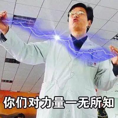 热搜第四,蔡徐坤粉丝出道