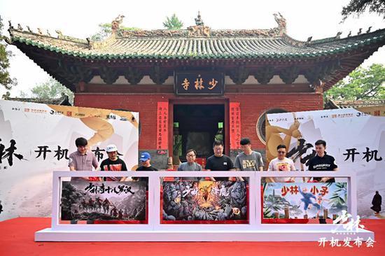 文化传承出新篇 少林系列网络电影重磅发布