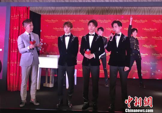 TFBOYS出道五周年纪念日入驻上海杜莎夫人蜡像馆