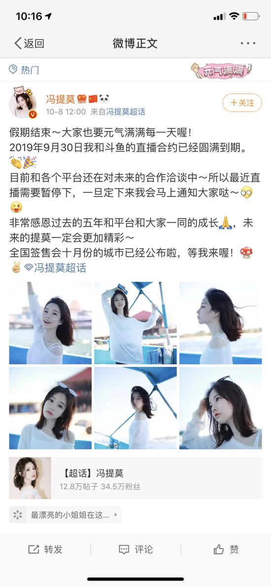http://www.weixinrensheng.com/zhichang/875182.html