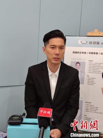 9月4日,许君豪接受中新网采访。
