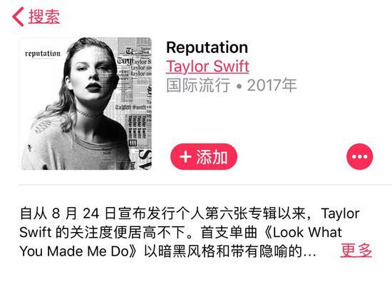 """霉霉控诉版权被""""霸凌""""收购 专辑被改名上架"""