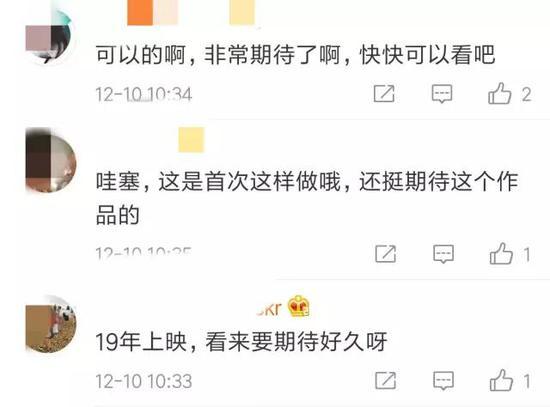 还有粉丝指出,难怪绫野刚之前突然开通了微博,正本是为《破阵子》做准备啊。