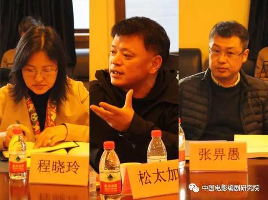 图为中国剧作家程晓玲、张畀愚、