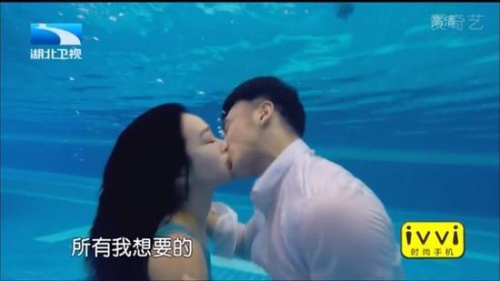 张伦硕钟丽缇深情一吻