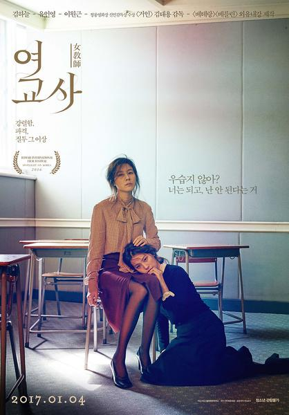 韩国三级桥段看出没韩国情欲电影镜头中的含