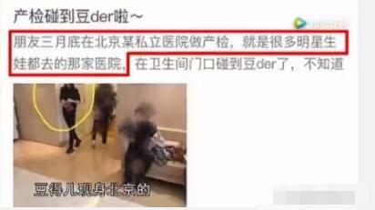 但是很多网友对着消息感觉不太靠谱,说王思聪这是在气林更新呢,还有网友说两人又没有领结婚证这不算啥啊!