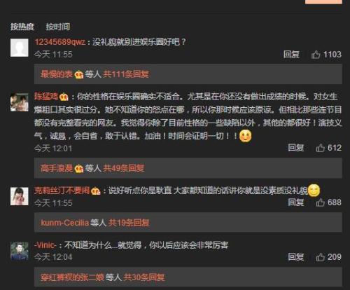 网友责骂贺开朗的举动。 图片来源:贺开朗微博截图