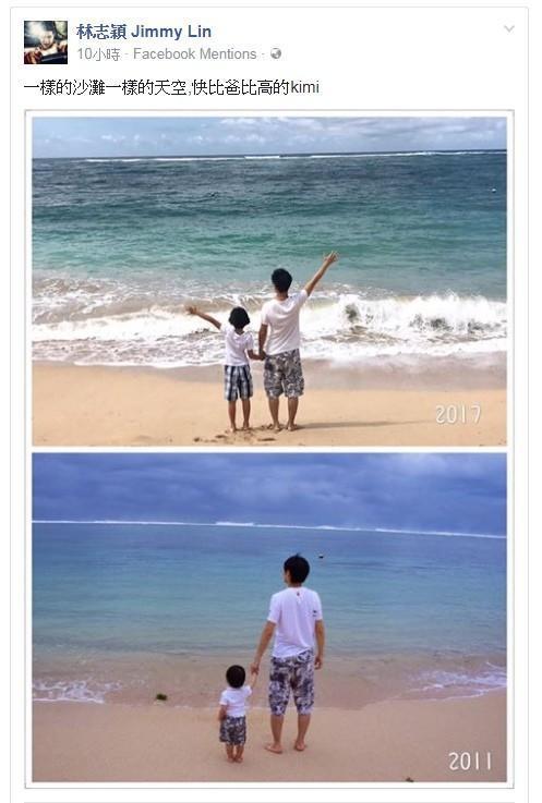林志颖晒儿子六年前后对比照 kimi瘦高变帅哥.图