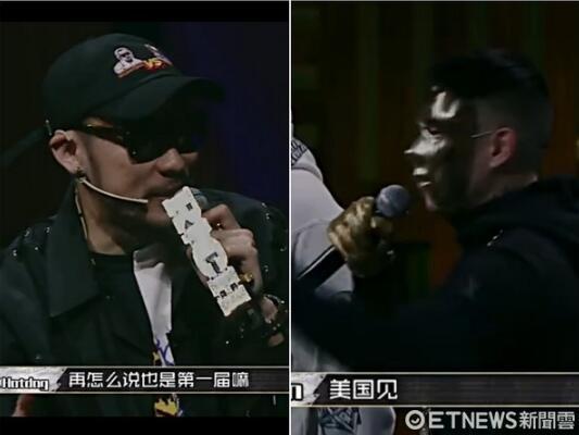 MC热狗和嘻哈侠(Hiphopman)