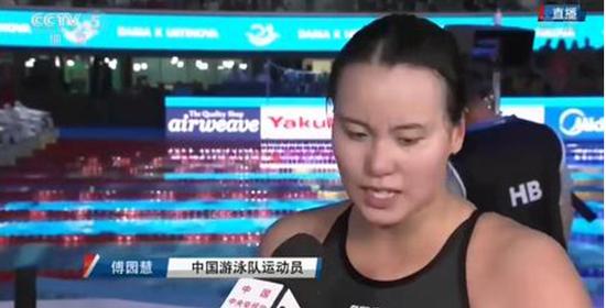傅园慧无缘百米仰泳决赛 称想扇自己两个耳光