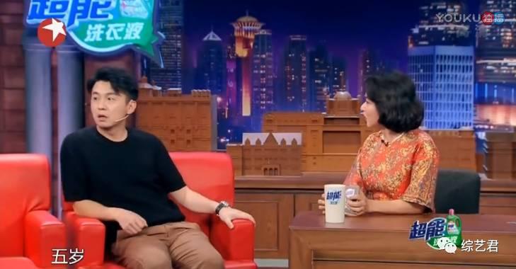 """""""渣男""""陈俊生把《金星秀》尬聊成了喜剧节目!"""