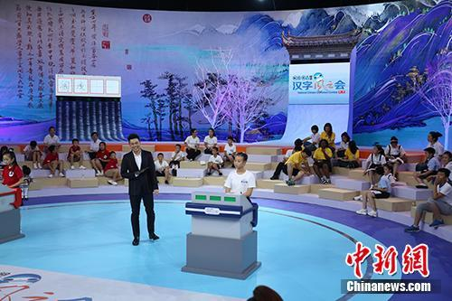 『汉字风云会』现场。节目方供图