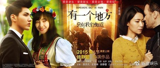 """吴亦凡《有一个地方》上映时,粉丝除了锁场还会""""填场"""""""