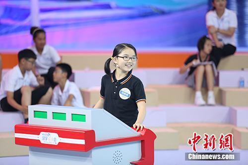 澳门小选手高雅婧在『汉字风云会』中。节目方供图