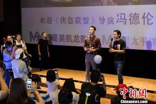 《侠盗联盟》杨祐宁自曝期待与舒淇拍吻戏-最新娱乐新闻-河北新闻网