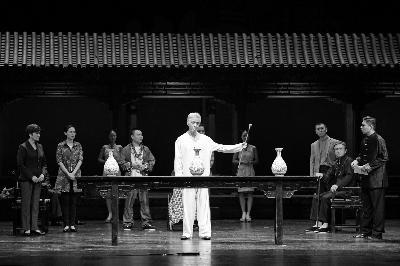 该剧云集了冯远征、梁丹妮、王刚、张福元等一大批人艺实力派演员