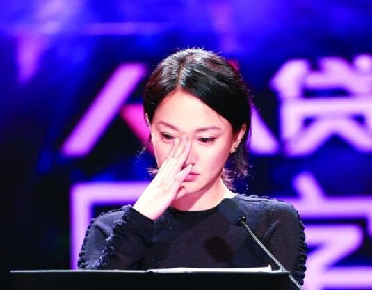 """《见字如面》周迅读""""太平轮家信""""哽咽落泪"""
