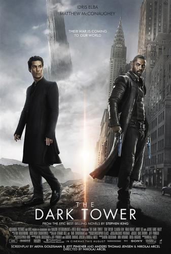 《黑暗塔》被改编成简单的正邪对立