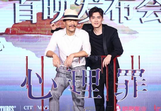 廖凡与李易峰在《心理罪》发布会上