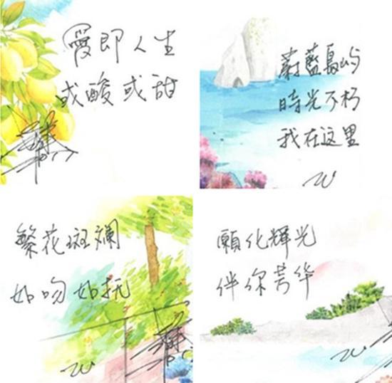 吴奇隆手写情书