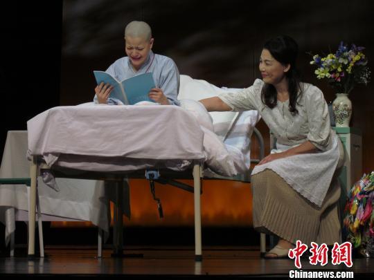 日本公益舞台剧《友情》首次亮相中国