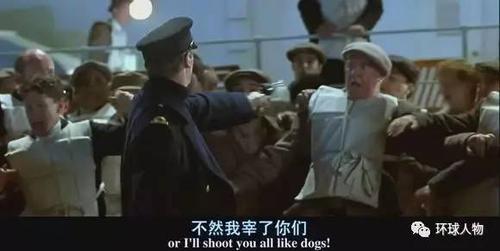 在尽可能地把妇女儿童送上救生船之后,莱托勒才允许男士上最后的折叠救生船,但他自己拒绝上船。
