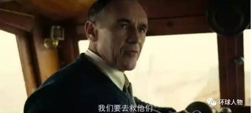 可以说,诺兰把影片最散发人性光辉的部分,都交给了老船长。