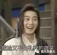 中国姑娘周洁琼颜美情商高 却在韩女团中被排挤?玩命猜成语答案