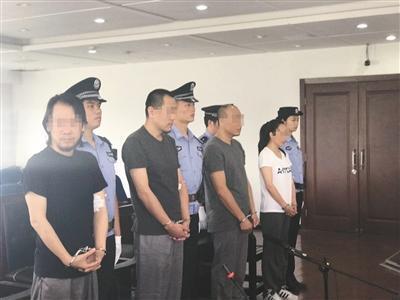 恐吓威胁宣传方 电影《君子道》导演受审