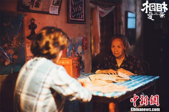 图为:演员吴彦姝在片中剧照。片方供图