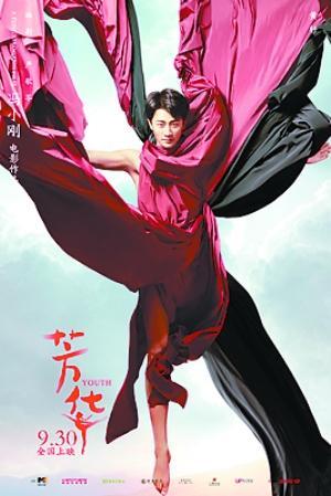 冯小刚亮相大学生电影节:有理想的青春才是芳华